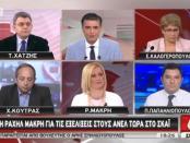 evangelatos_makri NIKOS EVANGELATOS Greece, Greek Parliament, ΒΟΥΛΗ ΤΩΝ ΕΛΛΗΝΩΝ, Βουλή των Ελλήνων, Βουλευτής, Βουλευτής Κοζάνης, Βουλευτίνα, Δυτική Μακεδονία, Εκλογική Περιφέρεια Κοζάνης, Ελλάς, Ελλάδα, Ελληνίδα, ΚΟΙΝΟΒΟΥΛΙΟ, Κοζάνη, Κοινοβουλευτικό Εργο, Κοινοβούλιο, Μακεδονία, ΡΑΧΗΛ ΜΑΚΡΗ, Ραχήλ Μακρή, βουλή, κοζάνησ, kozani, Macedonia, Parliament, Rachel Makri, Raxhl Makrh ΝΙΚΟΣ ΕΥΑΓΓΕΛΑΤΟΣ