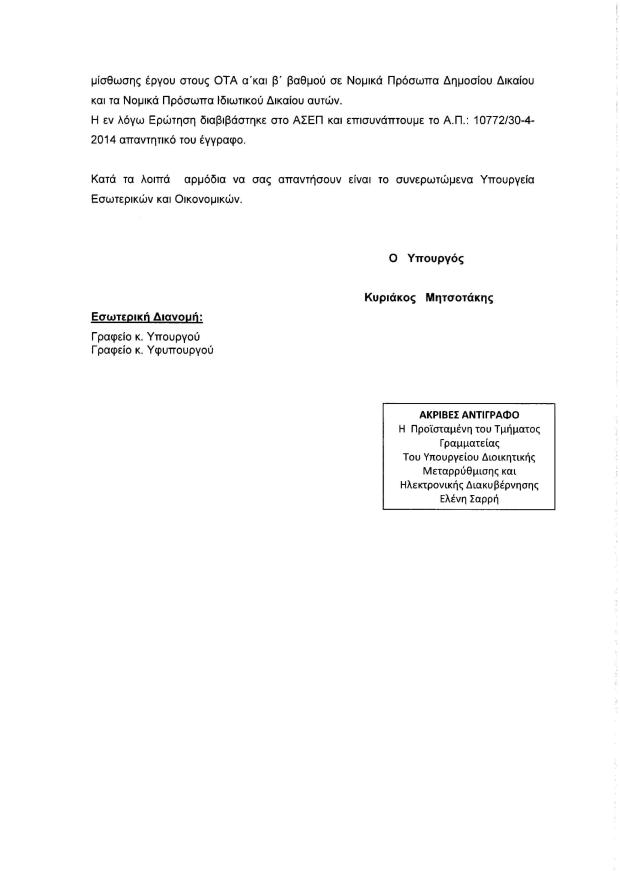 Document-page-002