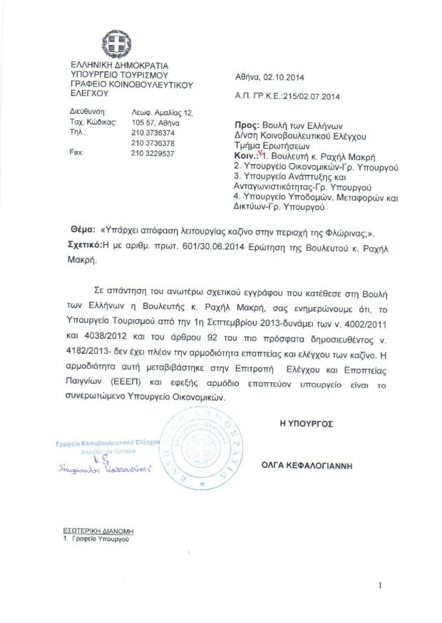 Document-page-001 (1)