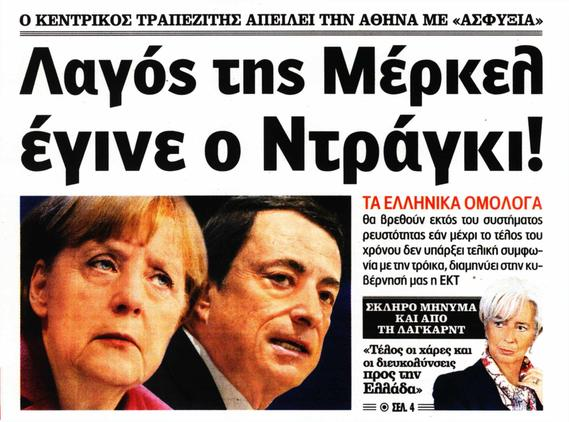 REAL A ΝΤΡΑΓΚΙ ΜΕΡΚΕΛ
