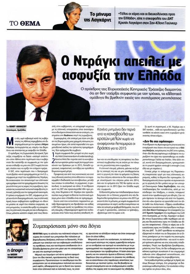 REAL B ΝΤΡΑΓΚΙ ΜΕΡΚΕΛ