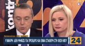 ΚΟΝΤΡΑ ΤΩ KONTRA TV ΜΕ ΤΟΝ ΑΙΜΙΛΙΟ ΛΙΑΤΣΟ