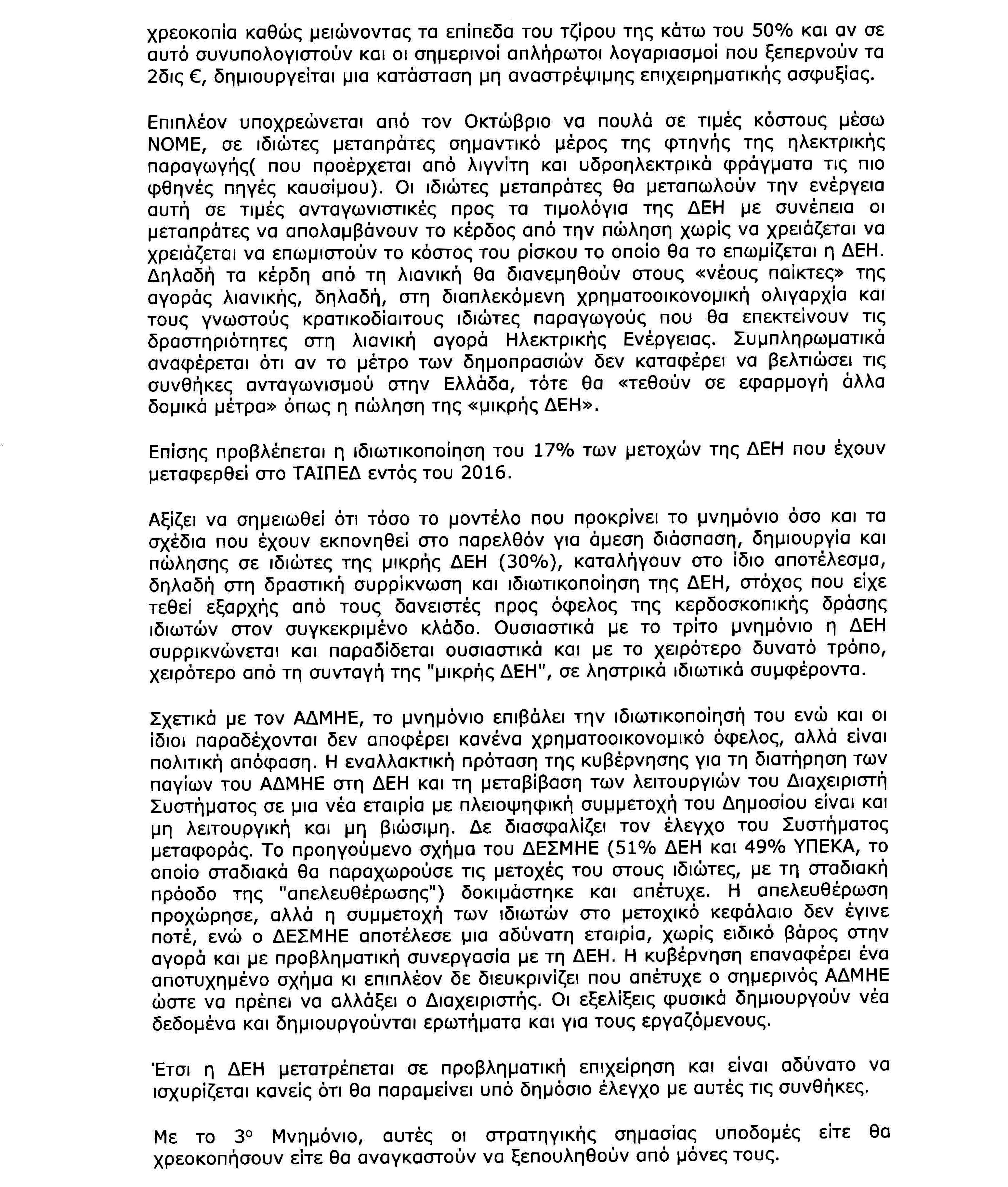 9319356-page-002 (1)