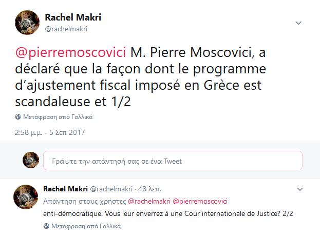 tweet pierremoscovici