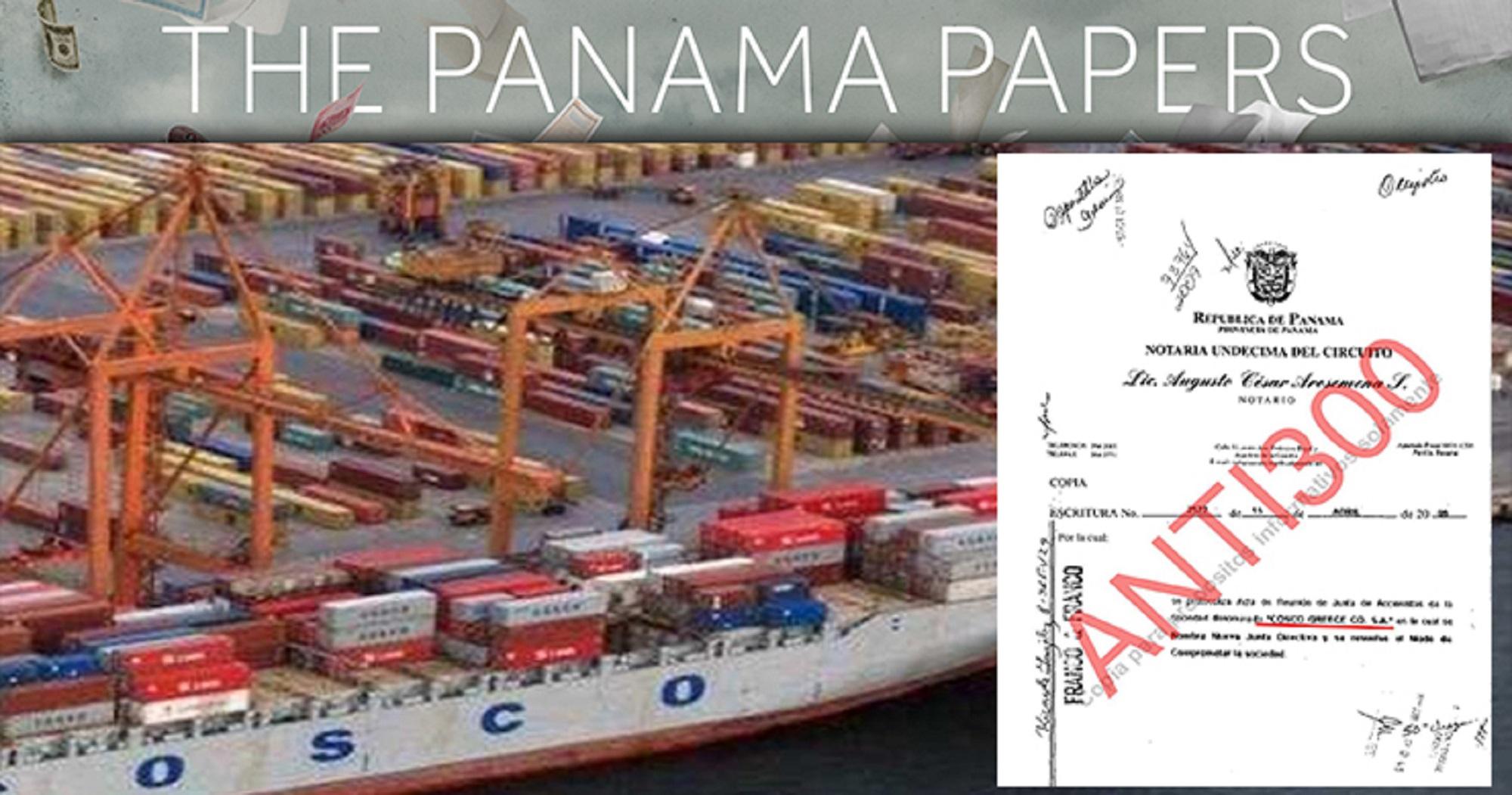 Ραχήλ Μακρή: «Κύριε Σπίρτζη θα ανακαλέσετε και την άδεια της Cosco που έχει την έδρα της στον Παναμά;»