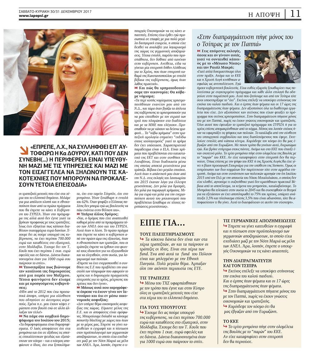 APO_11-page-001
