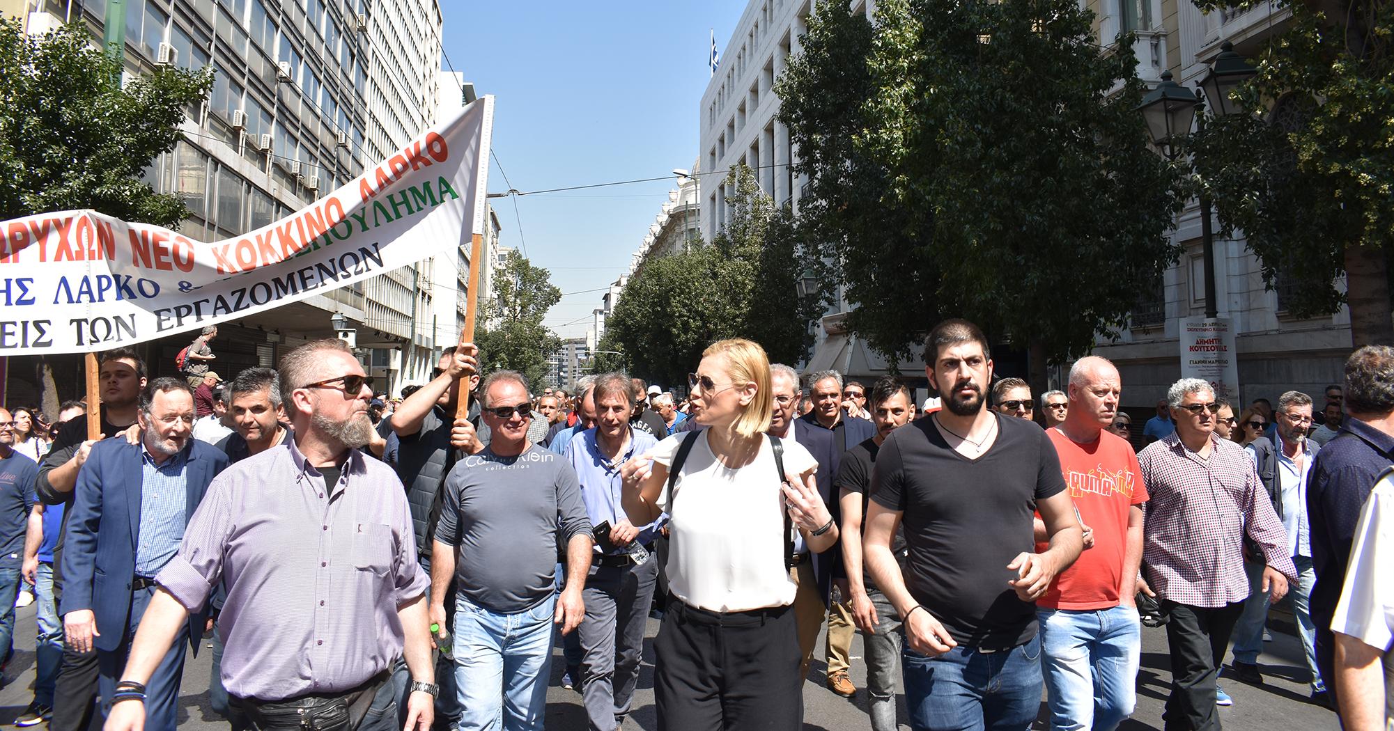 Η Ραχήλ Μακρή στην πορεία με τους εργαζόμενους της ΛΑΡΚΟ | 25.04.2018