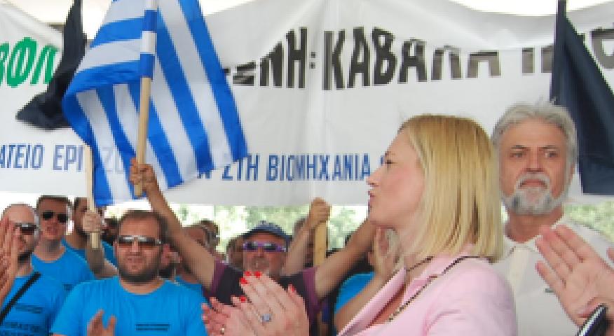 Ραχήλ Μακρή: «Η κυβέρνηση ΣΥΡΙΖΑ – ΑΝΕΛ χέρι χέρι με υπόδικους κάλυψε σκάνδαλο 300 εκατ. ευρώ που αποκάλυψα ως βουλευτής»