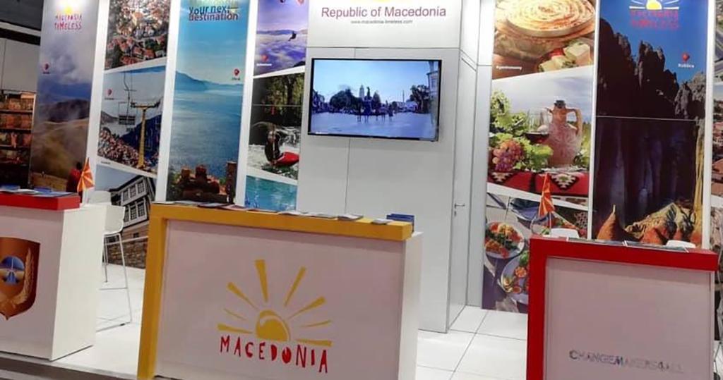 """Ραχήλ Μακρή: «Ως Δημοκρατία της """"Μακεδονίας"""" σε Έκθεση Τουρισμού οι Σκοπιανοί»"""