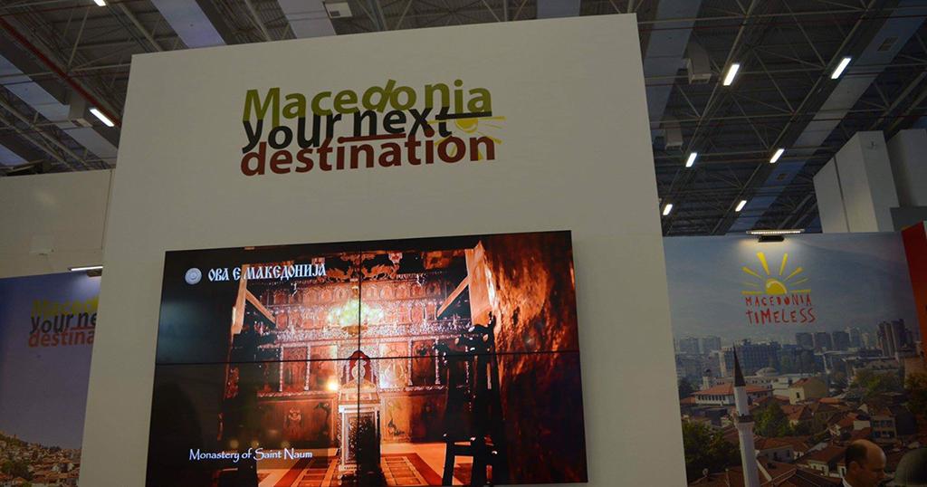 """Ραχήλ Μακρή: «Στη Σμύρνη ως Δημοκρατία της """"Μακεδονίας"""" οι Σκοπιανοί»"""
